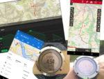 GPS-Tracking: Was, wie und warum per GPS tracken?
